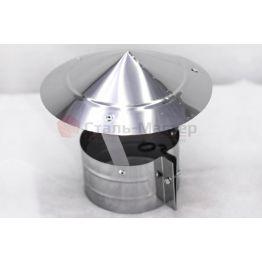 Зонт — 115 — нерж 0,5 мм (Раструб)
