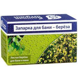 Запарка для бани 'Листья берёзы', 20 фильтр-пак.'Банные штучки'