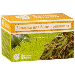 Запарка для бани 'Листья эвкалипта', 20 фильтр-пак.